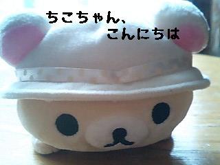 おしゃれ大好きコリちゃん★ゆりさんありがとう★-1