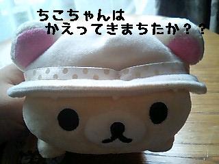 おしゃれなコリちゃん★その後★-1