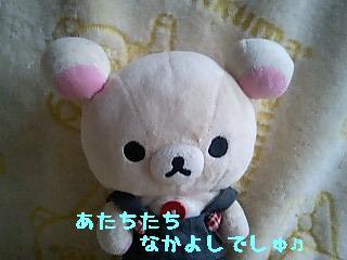 おしゃれなコリちゃん★その後★-5