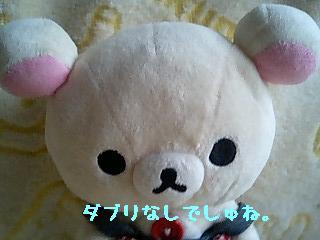 ちこちゃん日記10★素敵な半額★-6