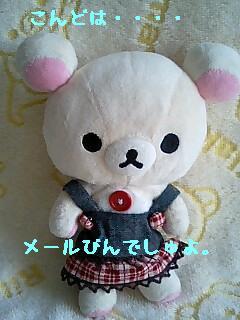 ちこちゃん日記11★ローソンのポイント★-1