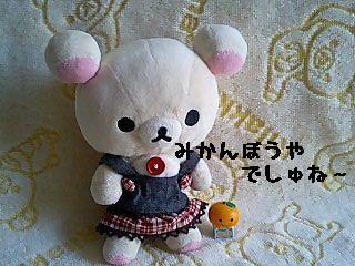 ちこちゃん日記13★わいわいサンエックス★-4