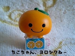 ちこちゃん日記13★わいわいサンエックス★-5