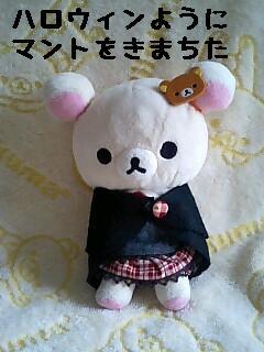 ちこちゃん日記★特別編★ハロウィンでしゅ♪-4