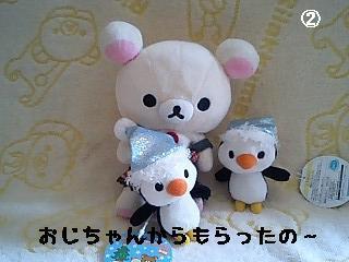 ちこちゃん日記14★ペンギンしゃんいっぱいでしゅ~★4コママンガ風-2
