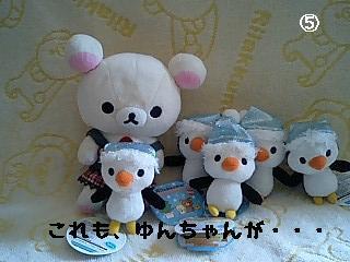 ちこちゃん日記14★ペンギンしゃんいっぱいでしゅ~★4コママンガ風-5