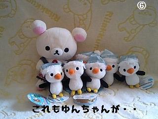 ちこちゃん日記14★ペンギンしゃんいっぱいでしゅ~★4コママンガ風-6