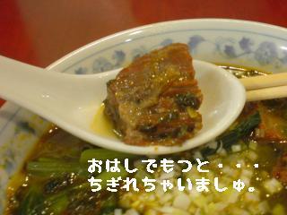 ちこちゃん日記15★刀で削りましゅ~★-7