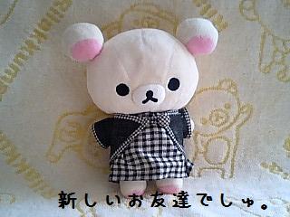2008年クリスマス限定ぬい★コリラックマ★-1