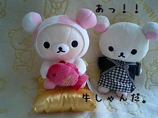2008年クリスマス限定ぬい★コリラックマ★-8