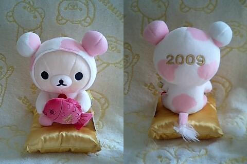 2008年クリスマス限定ぬい★コリラックマ★-10