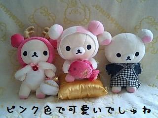 2008年クリスマス限定ぬい★コリラックマ★-11