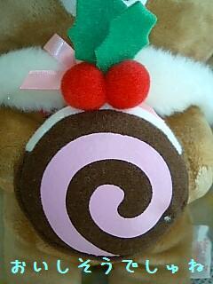 クリスマス限定ぬいぐるみ★リラックマ★-2