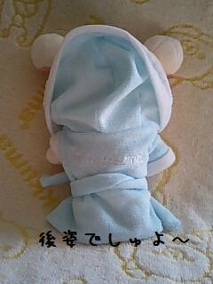 ちこちゃん日記16★ちこちゃんファッションショー★-6