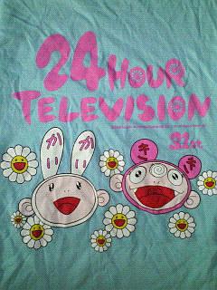 24時間テレビTシャツ♪