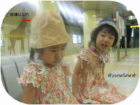2008_0712yunafunaブログ用10015