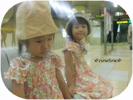 2008_0712yunafunaブログ用10017