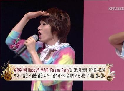 080803 SBS 人気歌謡 -Pajama Party.avi_000005905