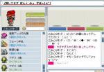 20060114080333.jpg