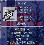 20060127034709.jpg
