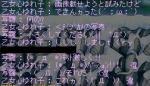 20060130030822.jpg