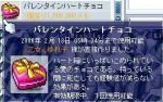 20060210131116.jpg