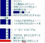 20060210131526.jpg