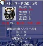20060217121110.jpg
