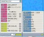 20060221032437.jpg