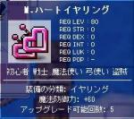 20060221032802.jpg