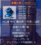 20060221033055.jpg