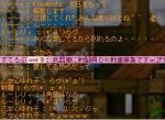 20060328010949.jpg