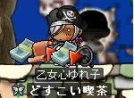 20060501013431.jpg