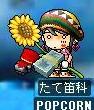 20060727023248.jpg