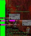 20061110192118.jpg