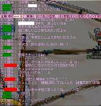 20061129161301.jpg