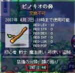 20070401115640.jpg