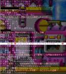 20070402105404.jpg