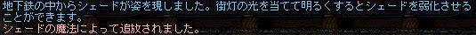 シェード1