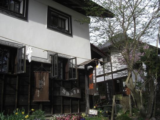 長野152