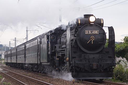 D51 9SL仙台・宮城DC号