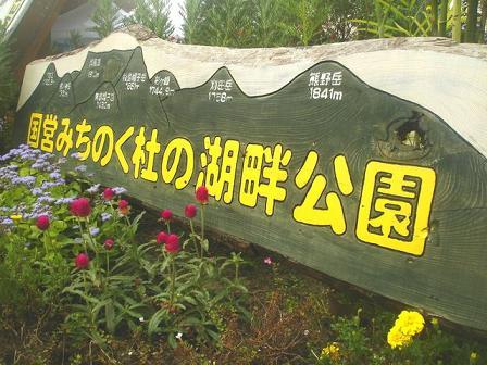 39@ダ・オフ会3