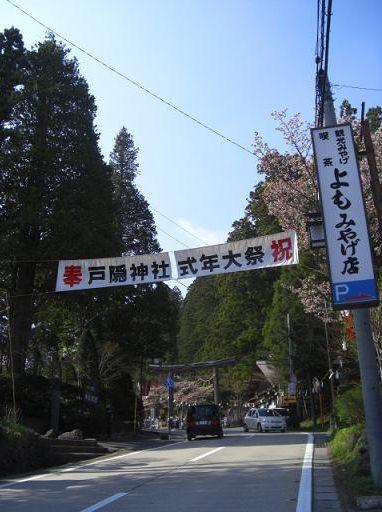 長野104