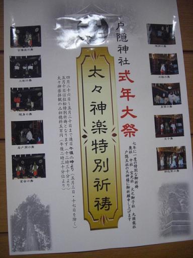 長野107