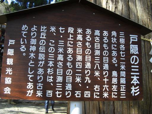長野109