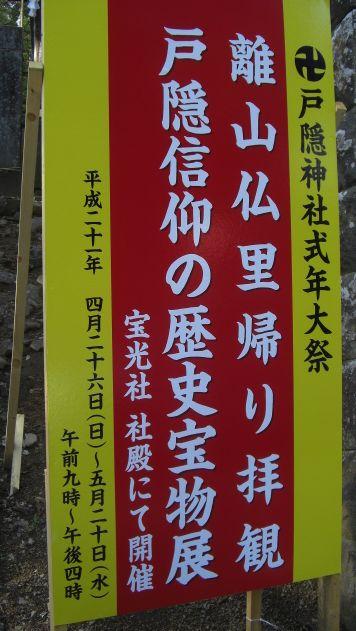 長野112