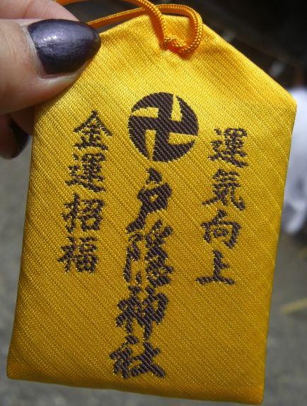 長野115