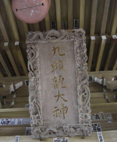 長野129