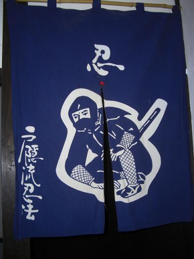 長野164