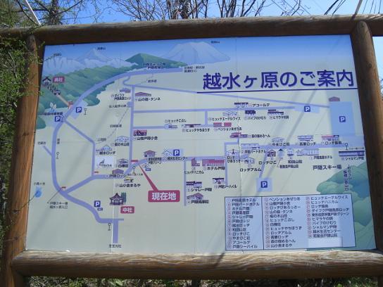 長野183